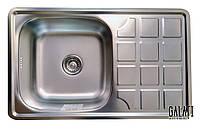 Кухонная мойка 78*48 матовая врезная металл 0,6 мм Galaţi (Eko) Rodica Satin