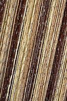 Шторы-нити кисея люрекс радуга 3мх3м венге с бежевым
