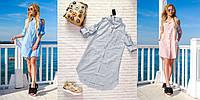 Женское платье-рубашка с открытыми плечами (голубое с принтом) Love KAN № 0202