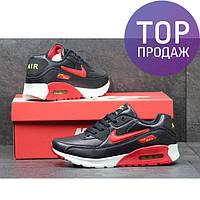 Женские кроссовки Nike Air Max, пресс кожа, синие с красным / кроссовки для фитнеса женские Найк Аир Макс