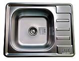 Кухонная мойка Galaţi Douro Satin 6350, фото 2
