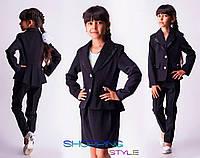 Школьная форма для девочки Элегант тройка (пиджак, юбка, брюки) черный