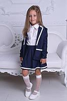 Стильный школьный комплект пиджак + юбка от 122 до 152