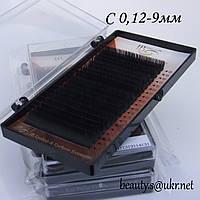 Ресницы  I-Beauty на ленте С-0,12 9мм