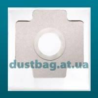 Пылесборники для моделей пылесосов Zelmer Compact 1010