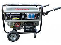 Генератор бензиновый 5квт Энергомаш ЭГ-87255Е