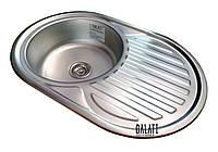 Кухонная мойка 7750 врезная овальная матовая 0,8 мм глубина 18 см Galaţi Dana Nova Satin