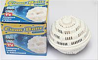 Шарик для стирки без порошка Clean Ballz Supra (Клин Болл)