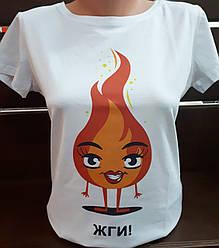 """Женская футболка С ПРИНТОМ """"ИСКОРКА"""""""