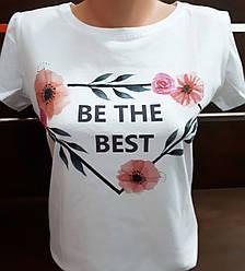 """ЖЕНСКАЯ БЕЛАЯ ФУТБОЛКА С ЦВЕТКОМ """"BE THE BEST"""""""
