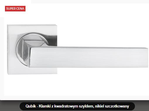 Дверная ручка Metal-bud Qubik  никель-сатин