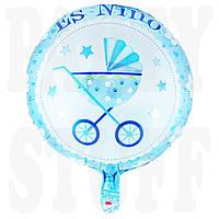 Фольгированный шарик с коляской голубой, 44 см