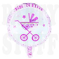 Шар с коляской розовый, 44 см