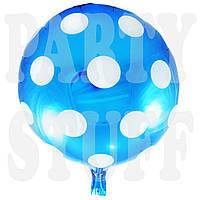 Фольгированный шар Полька синий металлик, 44 см