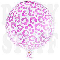 Шар тигровый розовый, 44 см