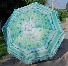 Зонт пляжный, диаметр 1.8м с наклоном мн-0036, фото 2