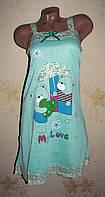 Ночные рубашки женские. Размер 48-50