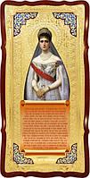 Большая икона в ризе Святая Александра-молитва в церковной лавке