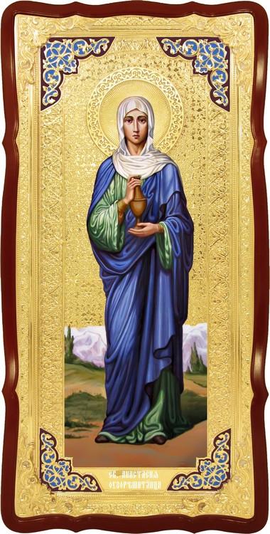 Храмовая икона в ризе Святая Анастасия Узорешительница в православном магазине