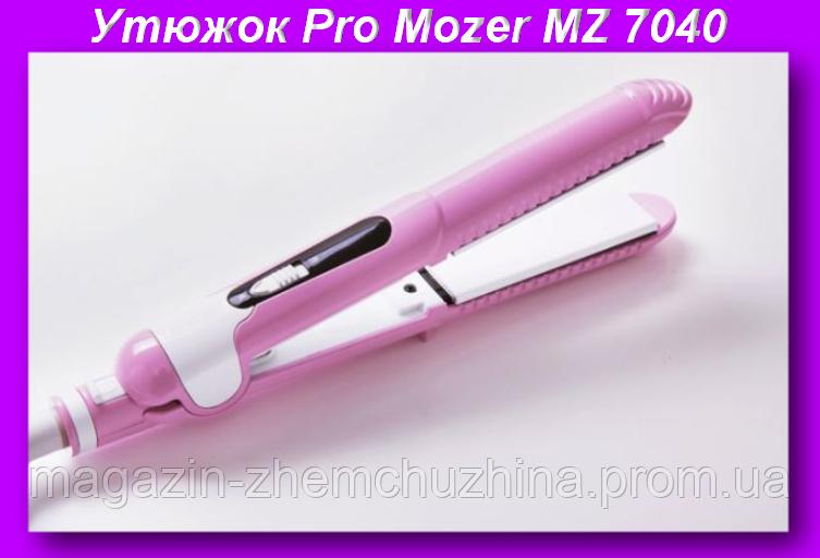 PRO MOZER MZ-7040 А Гафрэ,Утюжок Выпрямитель для Волос Pro Mozer
