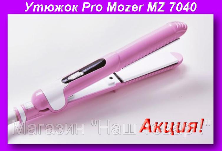 PRO MOZER MZ-7040 А Гафрэ,Утюжок Выпрямитель для Волос Pro Mozer!Акция