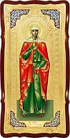 Храмовая большая икона в ризе Святая Валерия в православном интернет магазине