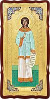 Икона большого размера в ризе Святая Василиса Никомидийская в православном магазине
