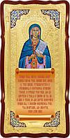 Большая икона в ризе Святая Евфимия в церковной лавке