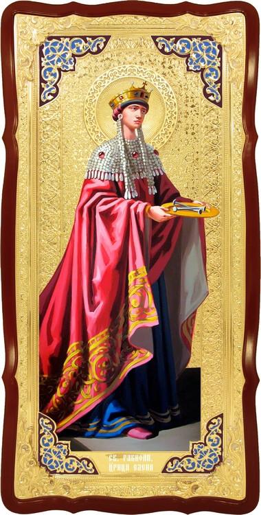 Храмовая икона в ризе Святая Елена в православном интернет магазине