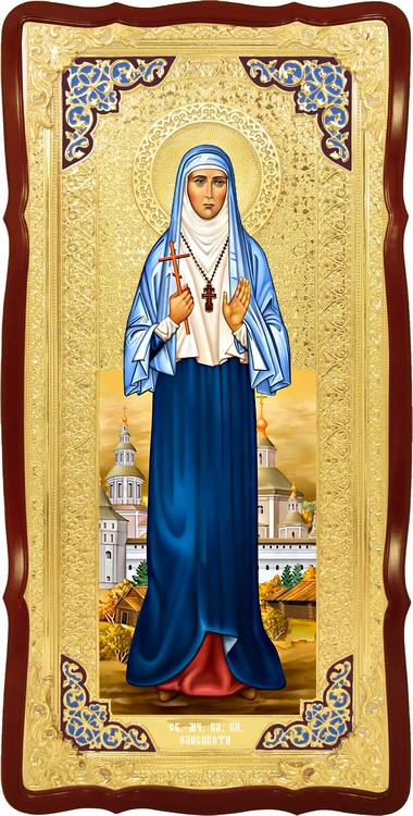 Храмовая большая икона в ризе Святая Елизавета в церковной лавке