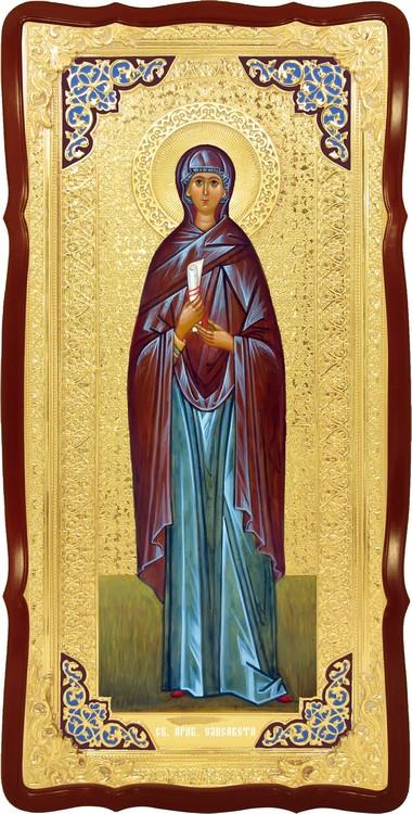 Храмовая икона в ризе Святая Елисавета праведная в православном магазине