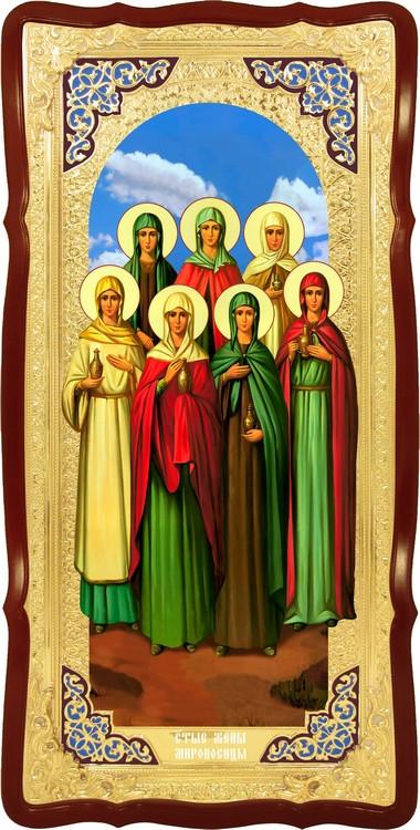 Храмовая икона в ризе Святая Жены Мироносицы в православном магазине