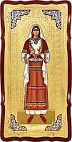Храмовая большая икона в ризе Святая Злата в православном интернет магазине