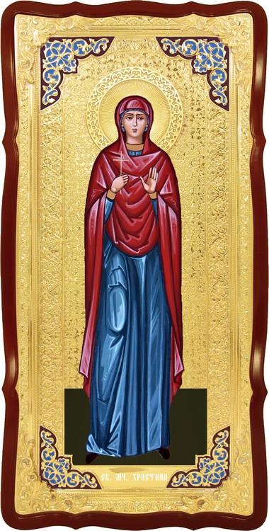 Большая икона в ризе Святая Кристина в православном интернет магазине