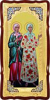 Храмовая икона в ризе Святая Ксения и Матрона в церковной лавке