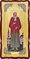 Храмовая большая икона в ризе Святая Ксения в православном интернет магазине