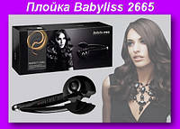 Hair curler Babyliss 2665,Плойка Автоматическая BaByliss Pro