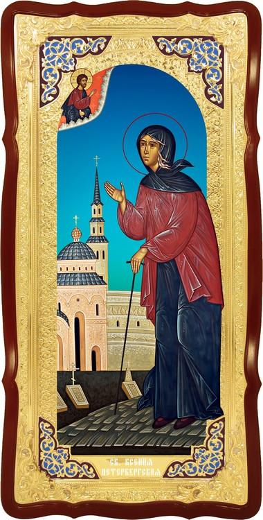 Храмовая икона в ризе Святая Ксения в церковной лавке