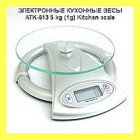 ЭЛЕКТРОННЫЕ КУХОННЫЕ ВЕСЫ ATK-613 5 kg (1g) Kitchen scale