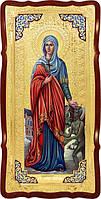Храмовая икона в ризе Святая Марина в церковной лавке
