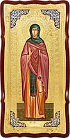 Икона большого размера в ризе Святая Мария хиданская в православном магазине
