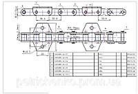 520068.0 Цепь наклонного транспортера CLAAS LEXION