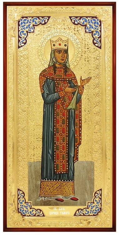 Икона большого размера в ризе Святая Тамара в православном интернет магазине