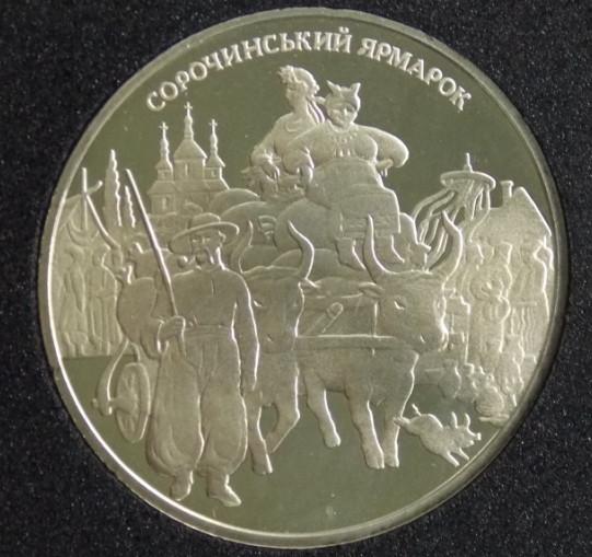 Монета 20 гривен сорочинская ярмарка 10 senti eesti vabariik 1998 цена