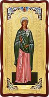 Большая икона в ризе Святая Юлия Анкирская в православном магазине