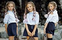 """Детская стильная блузка-рубашка 287 """"Коттон Полоска Плечи Рукава Завязки"""""""