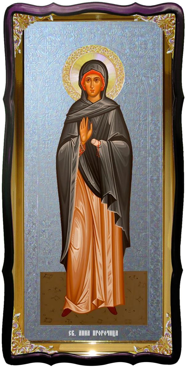 Икона с фоном под серебро Святая Анна пророчица в церковной лавке