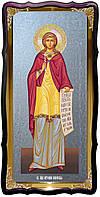 Икона с фоном под серебро Святая Антонина Никейская в православном магазине
