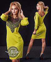 Приталенное платье средней длины - 13149