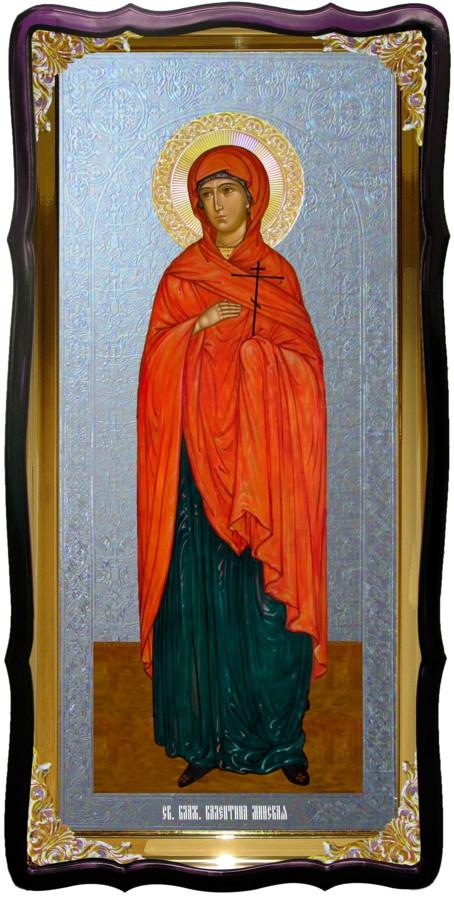 Икона большая под серебро Святая Валентина в церковной лавке